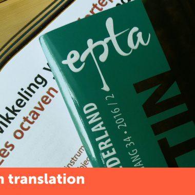 English translation available
