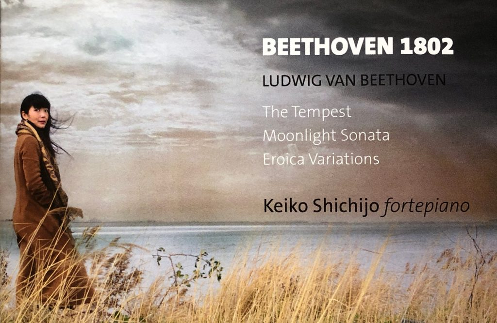 New Beethoven recording on a unique instrument
